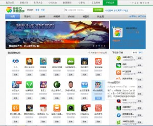 Chinese appstore