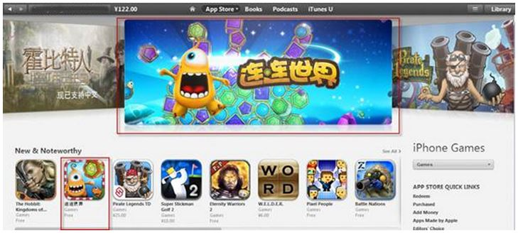 Chinese_Appstore